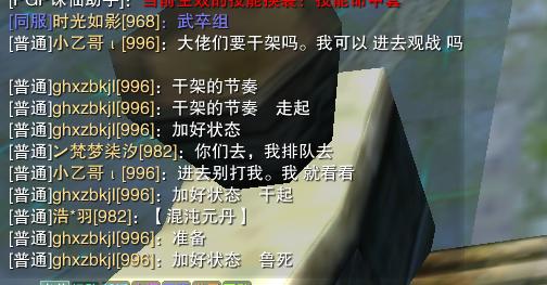 [心得交流] 青罗Vs归云,本次特邀3件15大熊猫归云友情出演! 青罗Vs归云,本次特邀3件15大熊猫归云友情出演!