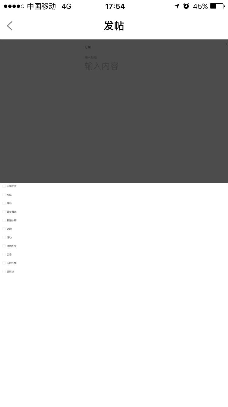 [已解决] 苹果更新以后版面字体不对 苹果更新以后版面字体不对