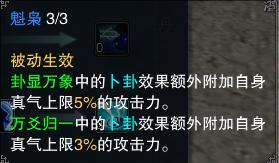 新职业昭冥pve副本