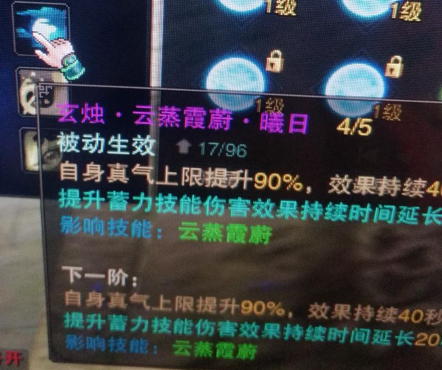 **了,牛X