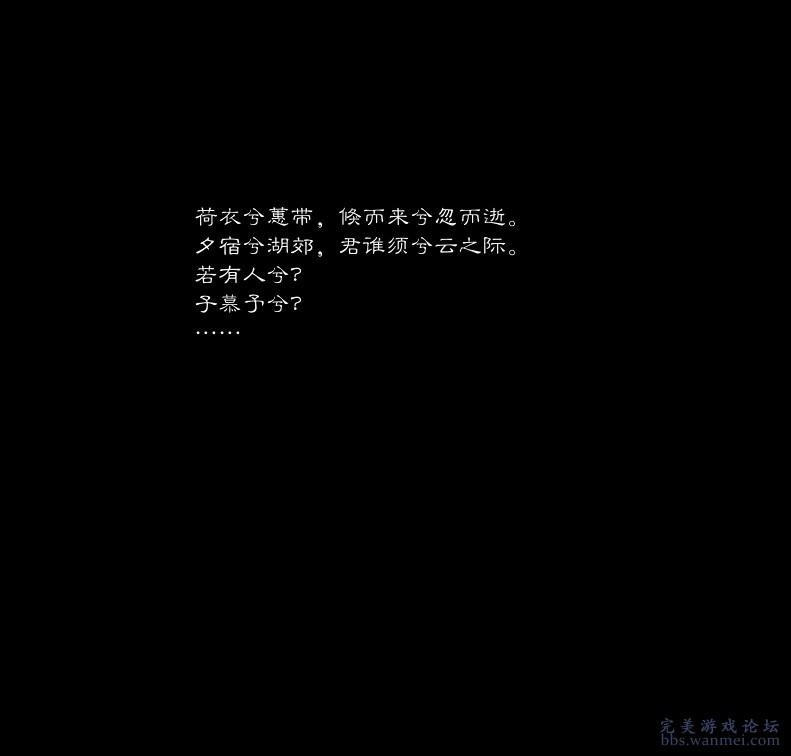 【攻略团】涅羽中级赤心令之恨命之始
