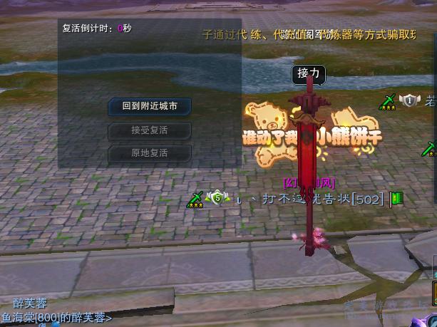 【攻略团】铁血改版